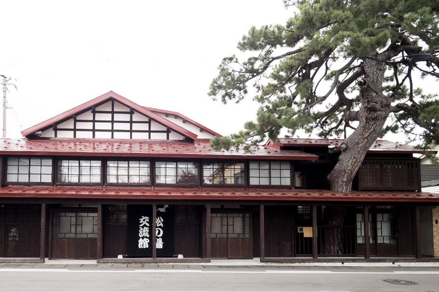 Start at Matsuno Yu Community Center