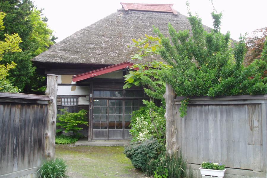Kunohe Family Residence
