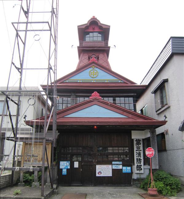 Daisan Fire Department Station