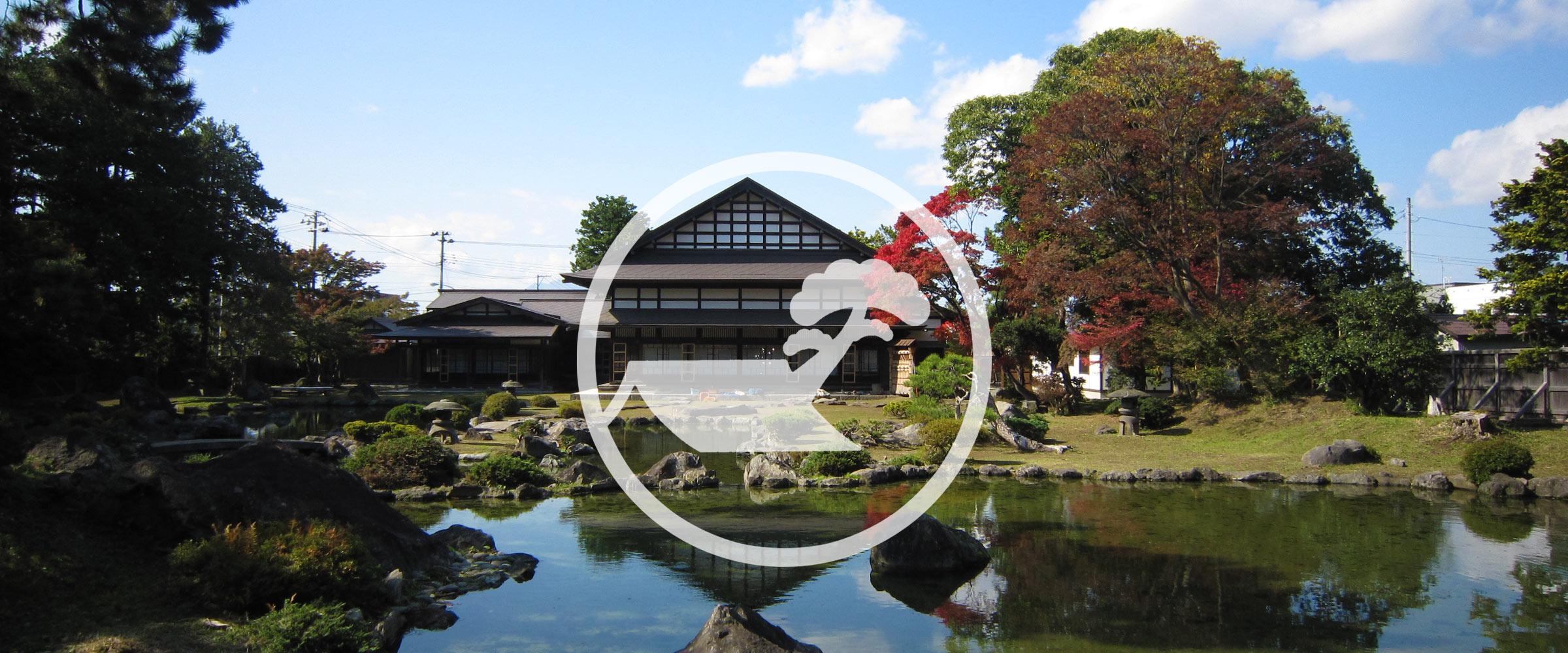 Kanenarihiraen Garden
