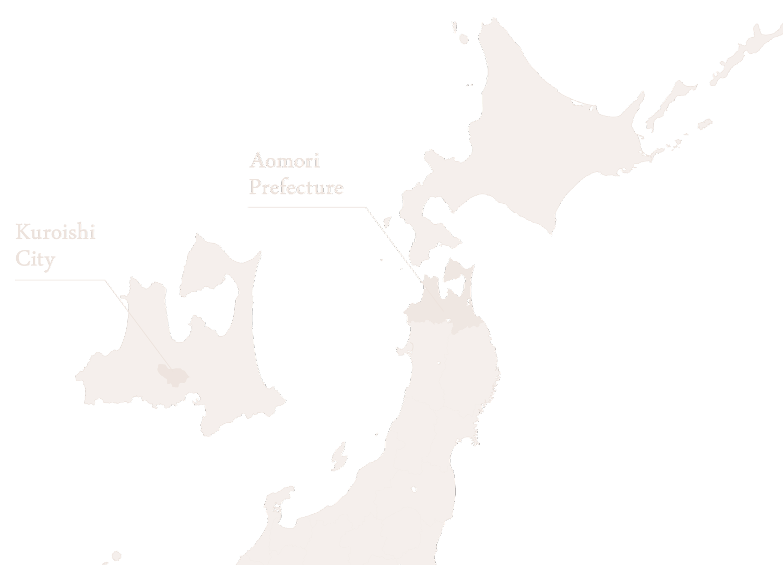 kuroishi city