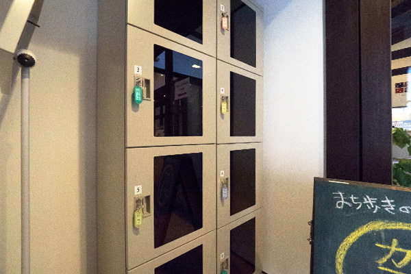 free coin lockers