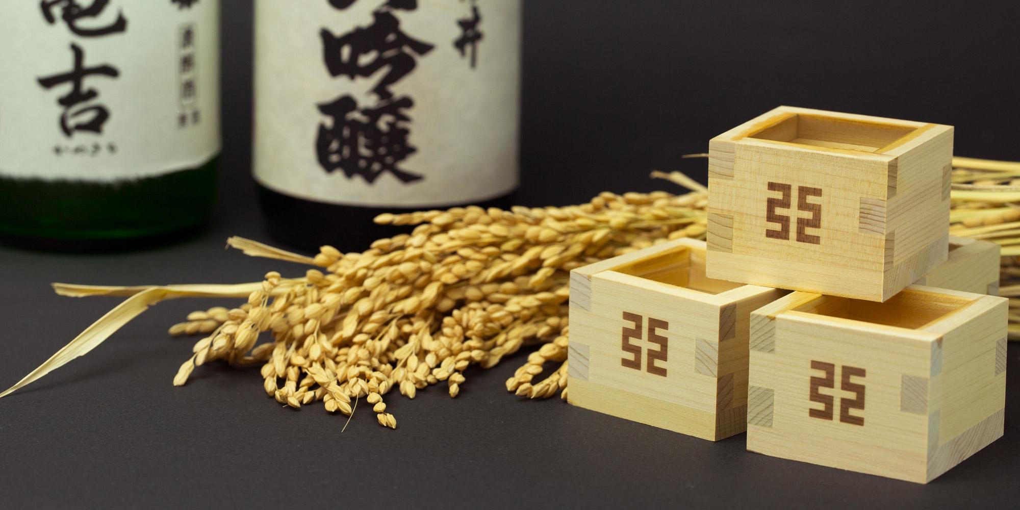 Kuroishi Sake