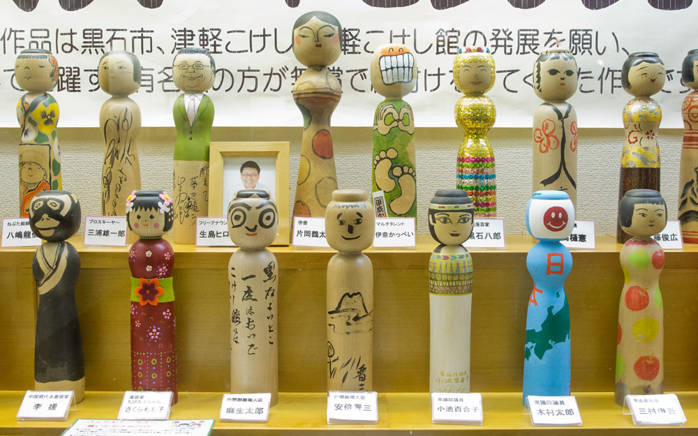 kokeshi decorated by famous individuals