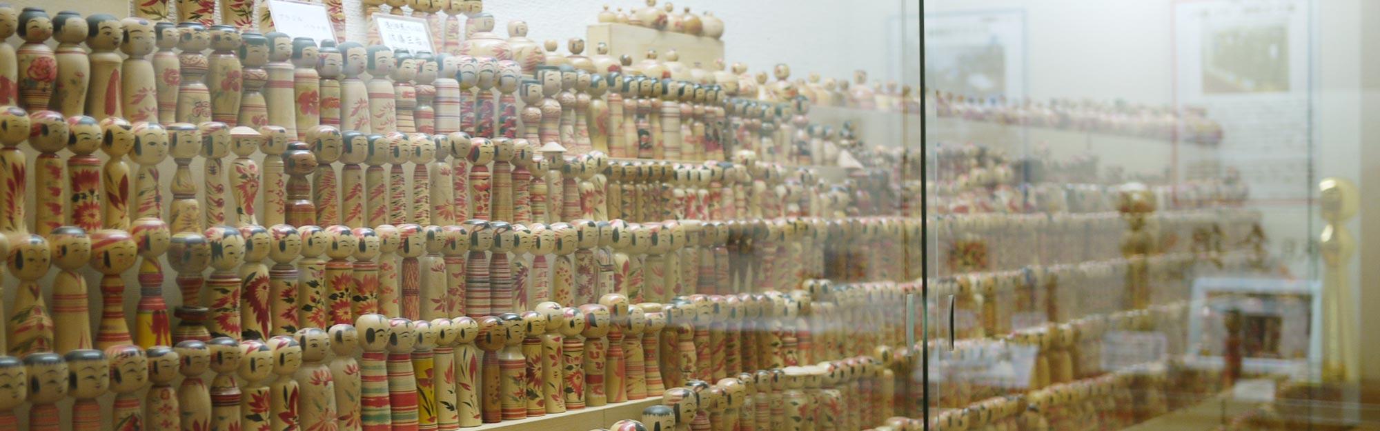 4000 Kokeshi Doll Collection