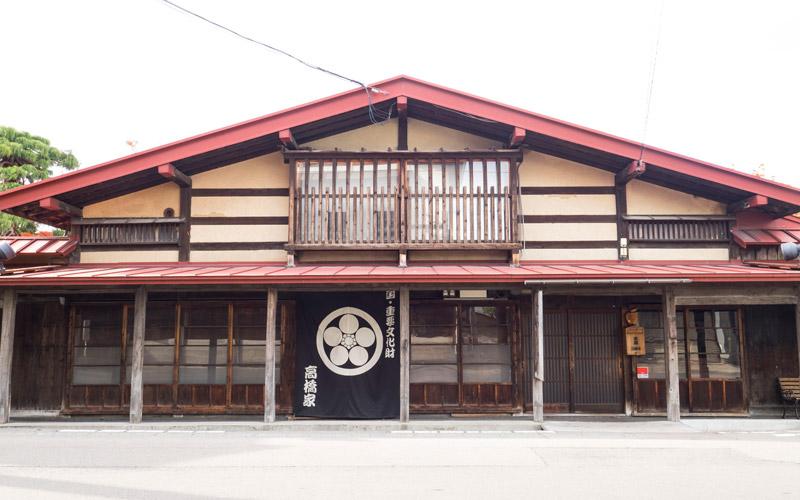 the Takahashi Family Residence