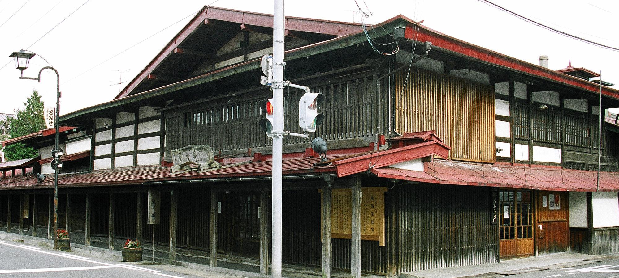 Narumi Sake Brewery, Inc.