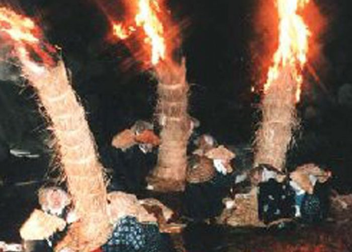 Okawarano Hinagashi Fire Ceremony