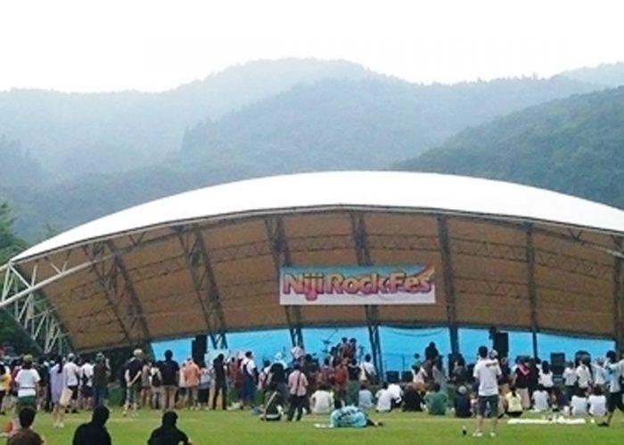 Nijinoko Rock Festival