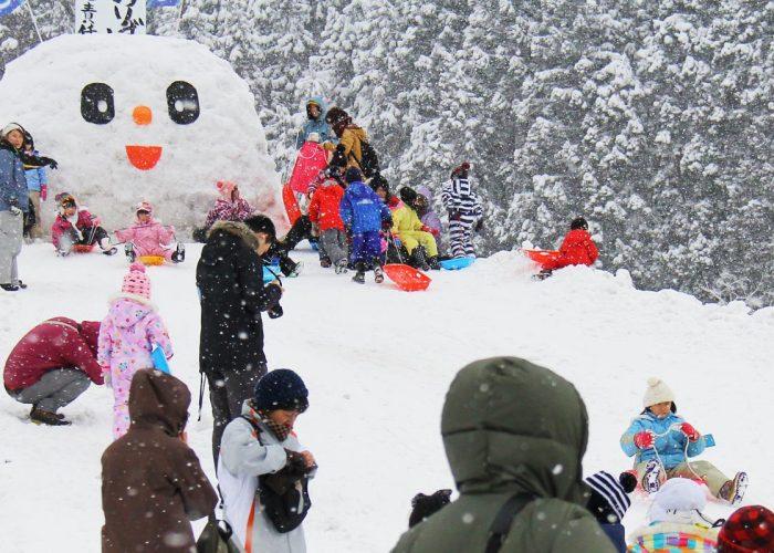 Yuki no Furusato Snow Festival