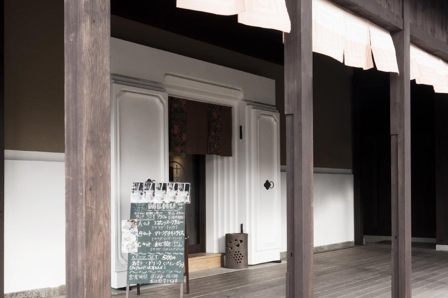 Tsudoi no Kura