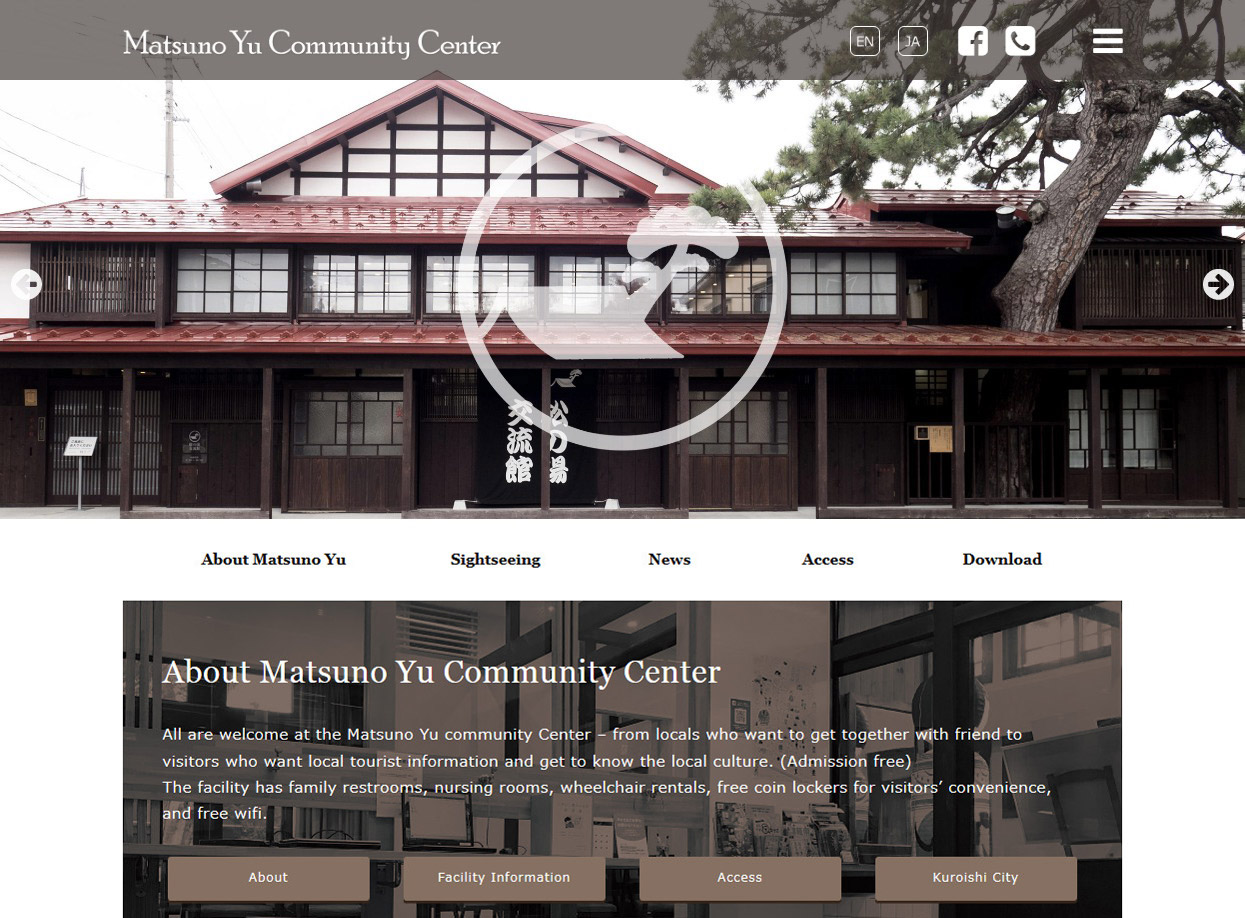 Matsuno Yu Community Center Website has launched!